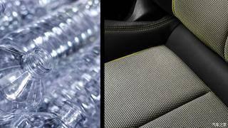 使用再生材料 新奥迪A3座椅预告图发布