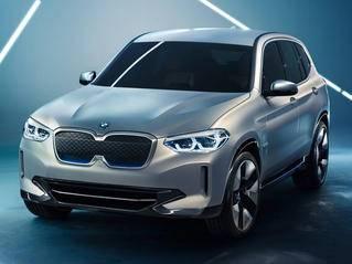 华晨宝马X3纯电动 下半年上市/预计55万元起售