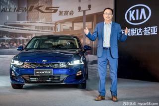 全新国产东风悦达起亚K5命名为凯酷,估计9月份正式上市