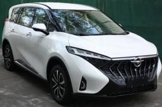 海马7X量产版申报图曝光 将6月正式上市