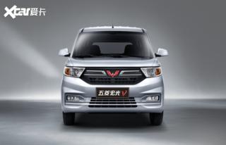 五菱宏光V 1.2L正式上市 售4.29万元起