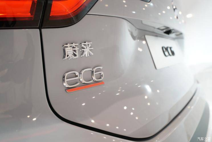 成都车展:蔚来EC6补贴前售36.80万起