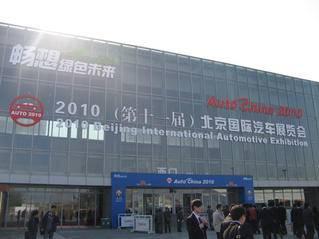 五一长假首日 北京国际车展单日参观人数破记录