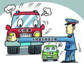 青海省出台车船税新规 未交完税难登记