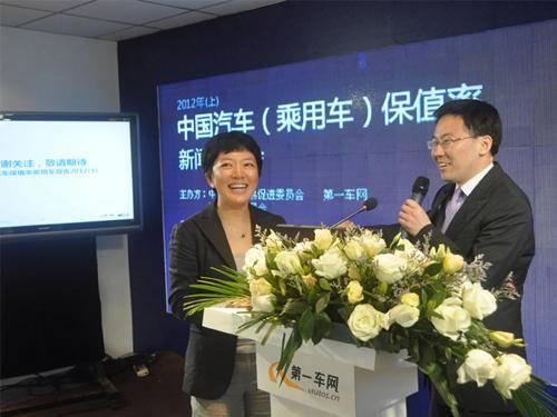 中国汽车保值率发布会现场提问