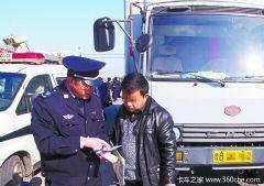 还剩2万多辆 明年起山东全省禁行黄标车