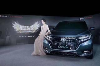 主打大5座 东风本田新款UR-V于6月上市