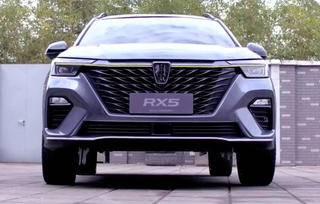 荣威RX5 PLUS首发 6月上市竞争长安CS75PLUS