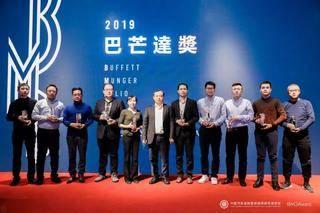 中国汽车金融暨保值率研究委员会2019年会盛大召开