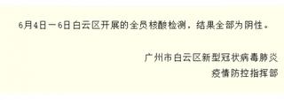 抗疫看我 我在一线 三头六臂启动全员义工倡议支援广州