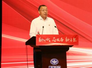 聚焦国六 解放动力2021服务年会再起新程